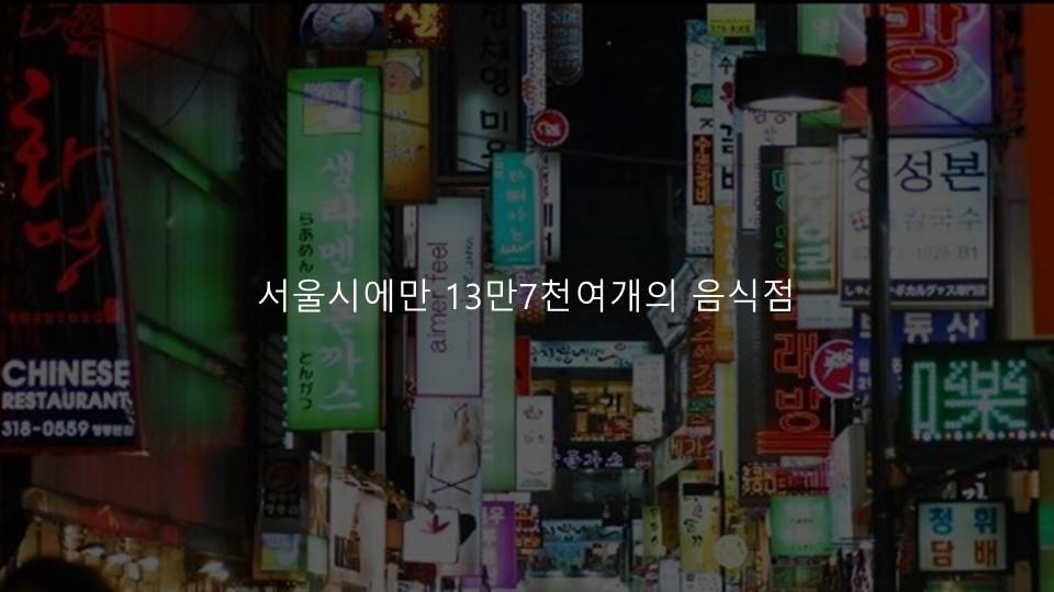 영업종료1시간전_2